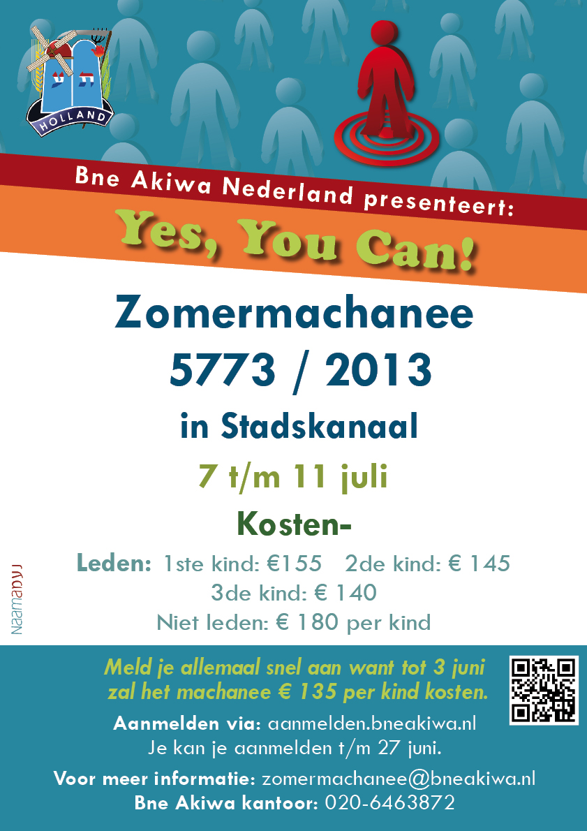 Poster zomermachanee 2013